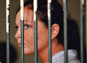 Women-Behind-Bars Courtesy of Photobucket