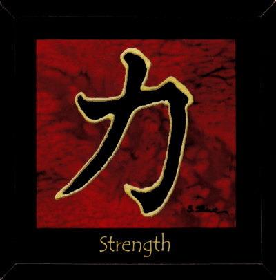 japanese kanji_strength